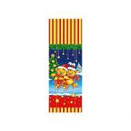 Новогодняя упаковка «Медведи на коньках» 700-1000г(худ. мешочек)