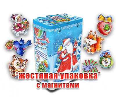 Новогодний подарок – Новогоднее развлечение (банка с магнитами) (жесть) 1000г – Люкс
