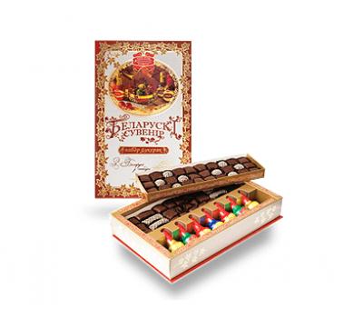 Наборы конфет на Новый год Белорусский сувенир 905г