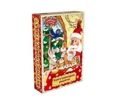 Новогодняя упаковка «Коробка Книга Новогодние рецепты Деда Мороза» 1200-1500г (картон)