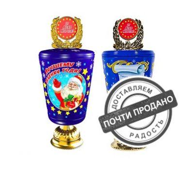Новогодняя упаковка «Кубок» 500-800г (жесть)