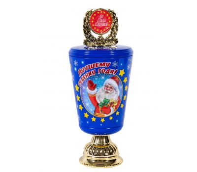 Новогодний подарок «Кубок» – Волшебный 500г (жесть)