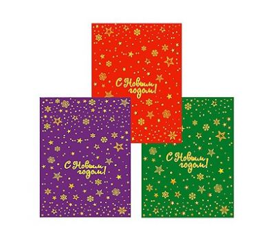 Новогодний подарок «Созвездие» – Волшебный 1200г (худ. мешочек)